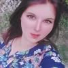 Татьяна, 20, г.Ессентуки