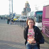Вита, 37 лет, Овен, Сургут