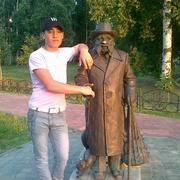 Знакомства в Ленинском с пользователем Ruslan 30 лет (Скорпион)