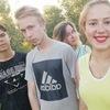 Anatoliy, 20, Kotelnich