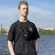 German 29 Екатеринбург