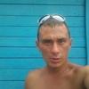 Виталий, 36, г.Хабаровск