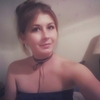 Таня, 22, г.Днепр
