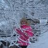 Алина, 57, г.Чернигов