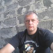 Сергей 39 Харцызск