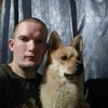 Александр, 27, г.Северодвинск