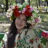 Евгения, 42, г.Свободный