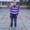 Рома, 23, г.Барышевка