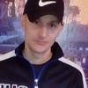 Maksim, 32, Maslyanino