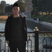 Гриш, 31 год, Телец