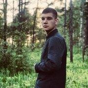 Максим Стариков 24 года (Весы) на сайте знакомств Ванино