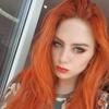Эмилия, 17, г.Южно-Сахалинск