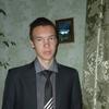 Viktor, 24, Kazan
