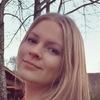 Ирина, 30, г.Нижний Новгород