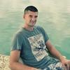 Dim, 37, Trabzon