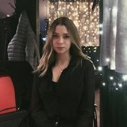 Вероника 20 Москва