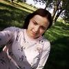 Ольга, 16, г.Харьков