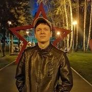 Вячеслав 33 Горно-Алтайск