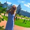 Маргарита, 34, г.Москва