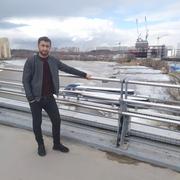 Виген 47 Москва