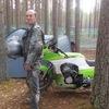 Михаил, 46, г.Няндома