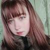 Alison, 16, г.Донецк