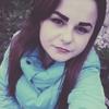 Diana, 18, г.Чернигов