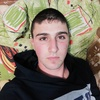 Арсен, 24, г.Ростов-на-Дону
