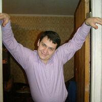 сергей, 39 лет, Лев, Москва