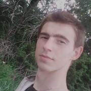 Николай, 21 год, Овен