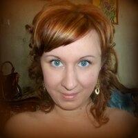 Екатерина, 32 года, Скорпион, Санкт-Петербург