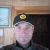 Роман, 39, г.Кагарлык
