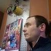 Юрик, 29, г.Екатеринбург