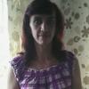 Евгения, 44, г.Березовский (Кемеровская обл.)