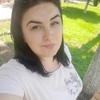 Марина, 26, Горішні Плавні