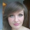 Елена, 34, г.Widzew