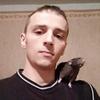 Alex, 33, г.Самара