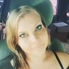 Анна, 33, г.Алматы́
