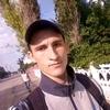 Alex, 22, Kherson