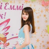 Юлия, 28 лет, Рак, Долинская