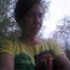 наргиза, 39, г.Новосибирск