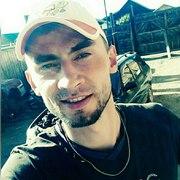 Александр 27 Иркутск