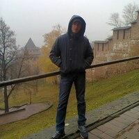 Александр, 33 года, Водолей, Нижний Новгород