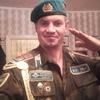 Igor, 39, Uralsk