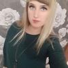 Алиса, 26, г.Смоленск