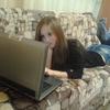 Bohdana Hlibchyk, 21