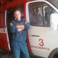 Александр, 38 лет, Весы, Красноярск