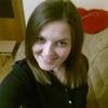 Світлана, 25, г.Ивано-Франковск
