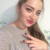 Елена, 28, г.Донецк