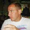 Андрей, 39, г.Каменское